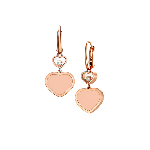 chopard_happy-hearts-ohrringe_500x500